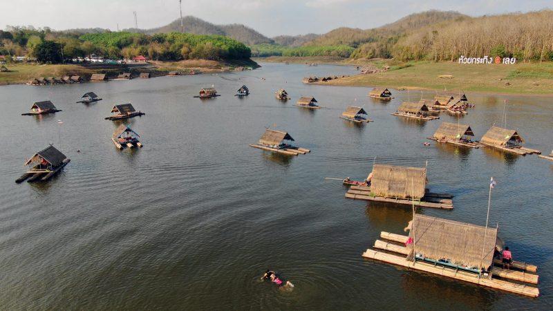 Huai Krathing Reservoir in Loei